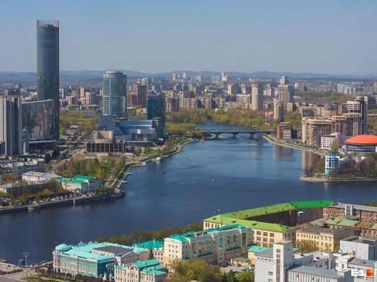 Открыт прием заявок на конкурсы «СПАСИБО, Екатеринбург!»