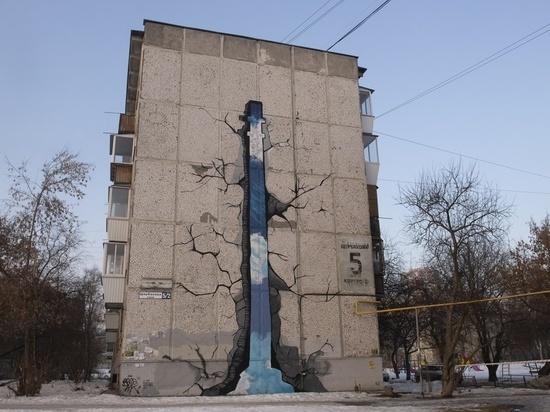 В Екатеринбурге появился новый грустный праздник