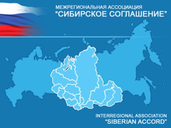 Два проекта «Сибирского соглашения». Ассоциация предлагает восстановить советскую сеть авиамаршрутов и разгрести золоотвалы