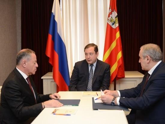 В Смоленске началась Стратегическая сессия Корпорации МСП