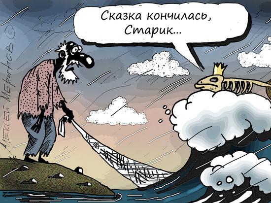Как менеджер петрозаводской турфирмы «разводила» клиентов