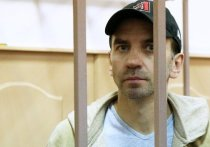Абызова отправили за решетку как Калви и Улюкаева