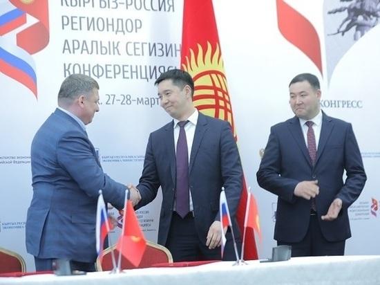 В Бишкеке обсудили сотрудничество России и Кыргызстана в рамках ЕАЭС