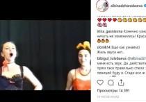 В Сети появилось любопытное видео с молодой женой Валерия Меладзе