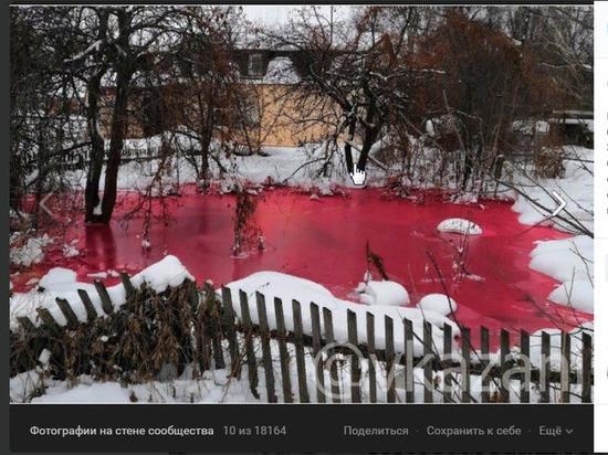 Красная лужа в Залесном заинтересовала Минэкологии Татарстана