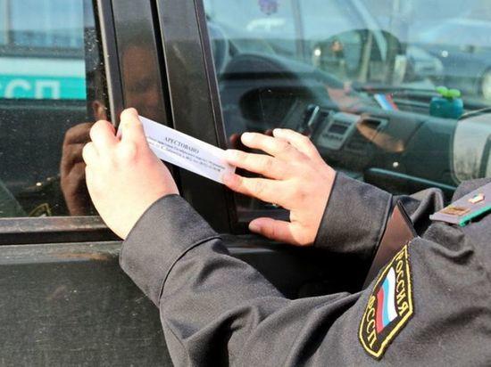 У жительницы Мордовии за долги отобрали автомобиль