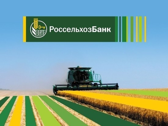 РСХБ поможет провести сезонно-полевые работы в Мордовии