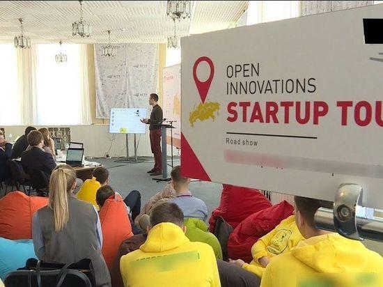 В Новосибирске пройдет финал Open Innovations Startup Tour