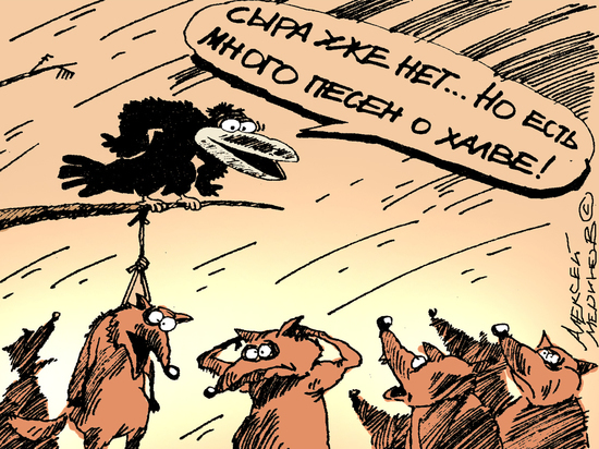 Миньоны: кому выгодны обманутые дольщики и как на них заработать