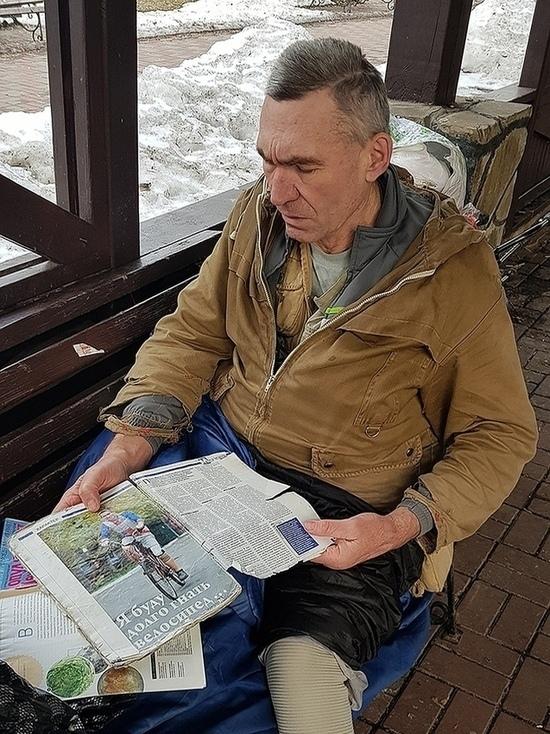 Инвалид-велосипедист с Алтая бомжует в московском парке