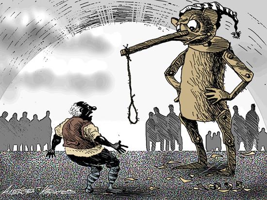 Закон о неуважении властями народа: когда он будет принят