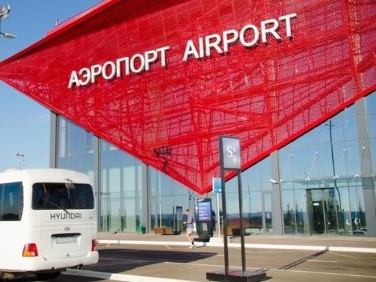 В саранском аэропорту ввели безбумажную технологию