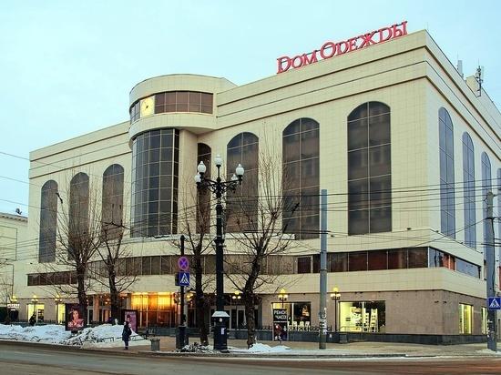 Один из торговых центров эвакуировали в Хабаровске