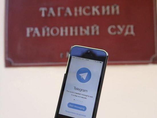 Источник: операторам связи предложили протестировать механизм блокировки Telegram