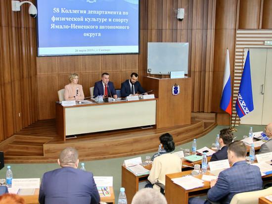 К 2024 году спортивная инфраструктура Ямала пополнится 53 объектами