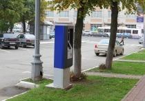 Первая официальная бесплатная парковка появилась в центре Калуги
