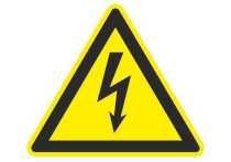 Филиал «Калугаэнерго» напоминает правила электробезопасности