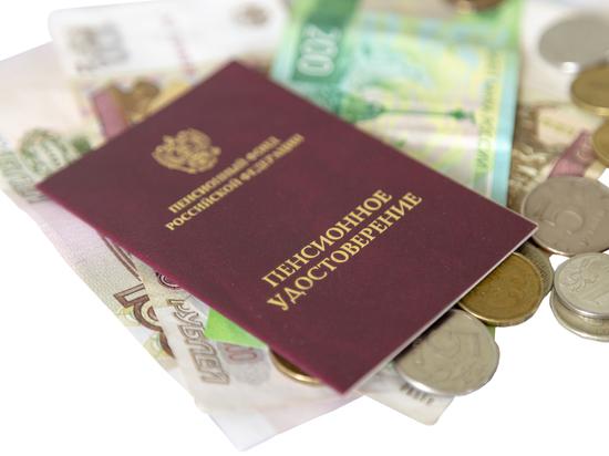 Средний размер социальной выплаты увеличится до 9266 рублей