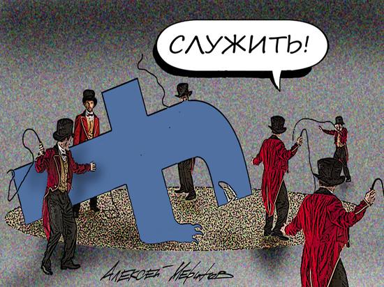 Новая шинель Акакия Акакиевича