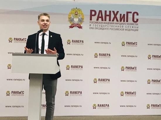 Студент НИУ – филиала РАНХиГС победил во всероссийском конкурсе научных работ