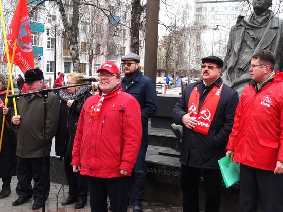 """«Красная» суббота """"накрыла"""" регионы"""