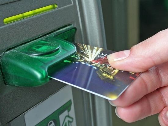 Топ-3 метода, как уберечь банковскую карту от мошенников для волгоградцев
