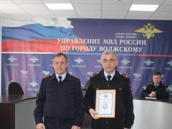 Заместитель начальника Управления МВД сменился в Волжском