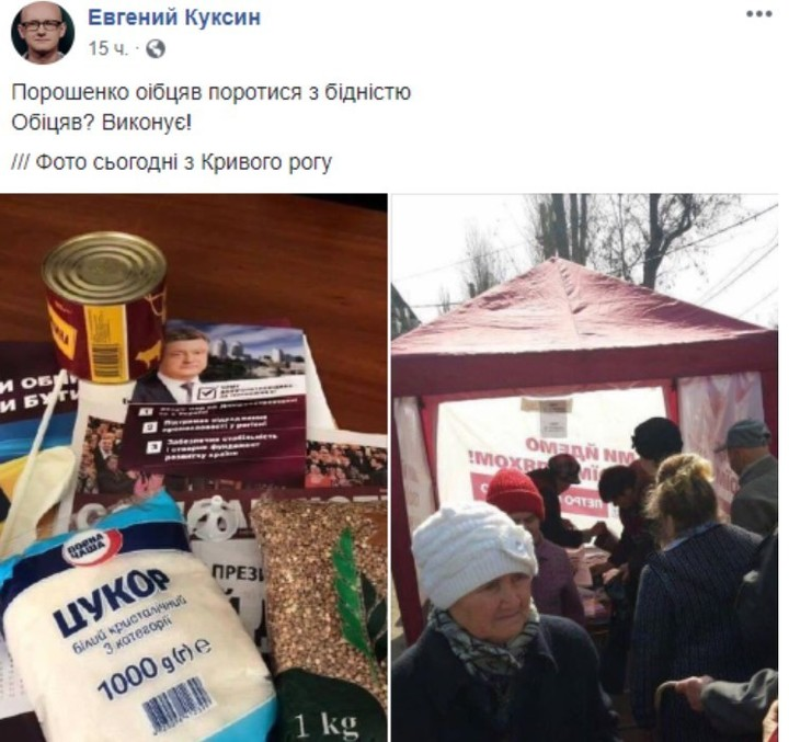 https://static.mk.ru/upload/entities/2019/03/31/11/articlesImages/image/11/59/ee/f1/b82e8f758f8f467f7df10274af58860e.jpg