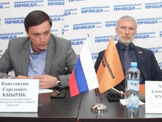 """У """"Родины"""" есть решения и решительность сделать жизнь в Крыму лучше"""