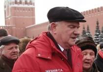 Зюганов пообещал Рогозину золото партии после жалоб на финансирование