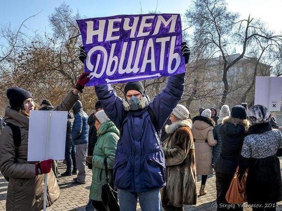 Активистам снова отказали в митинге против черного неба на Красной площади