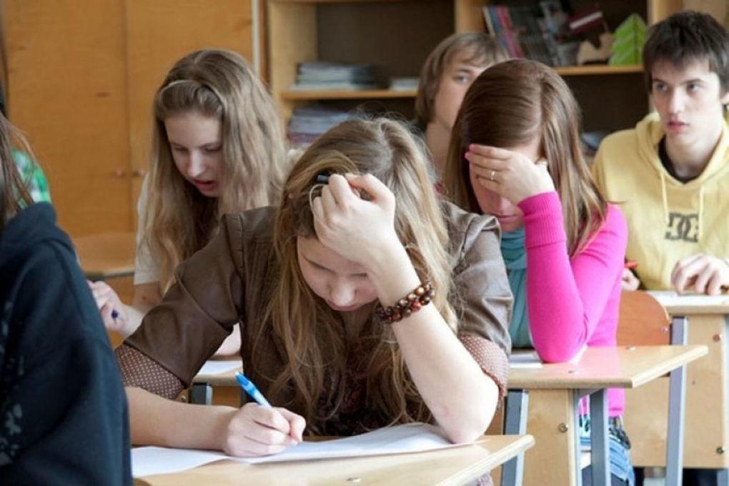 прилегающих картинки старшеклассники ученики в школе кто