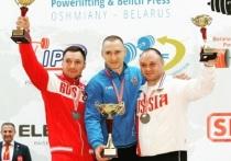 Калининградец поднял 190-килограммовую штангу и выиграл Кубок Европы