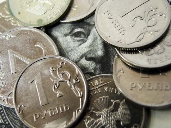 Минфин дал прогноз по курсу рубля к доллару до 2036 года
