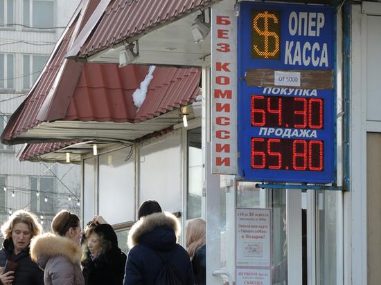 Экономический блок правительства обсудил судьбу рубля