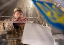 Выборы президента выявили нестандартное поведение украинцев