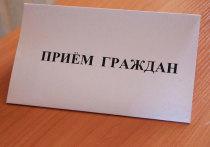 В Брянске чиновники встретятся с гражданами