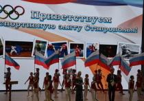 На Ставрополье подведены итоги спортивного конкурса