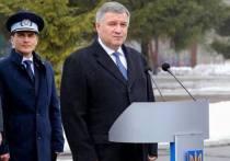Аваков предрек политические столкновения перед вторым туром на Украине