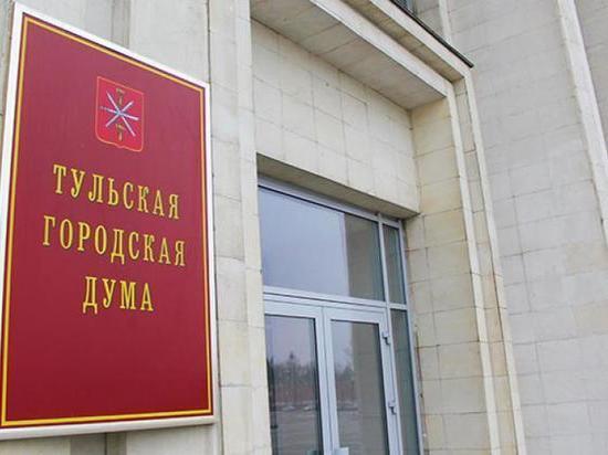 Тульские депутаты узаконили урезание числа коллег до 35
