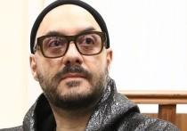 Ростовчанину Кириллу Серебренникову продлили домашний арест