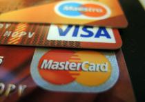 СМИ узнали о планах ограничить выпуск банковских карт