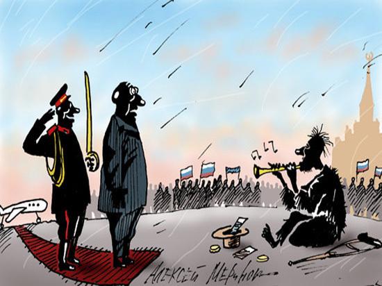 """В рейтинг скандалов попали премьер-министр и волнения на """"Тролзе"""""""