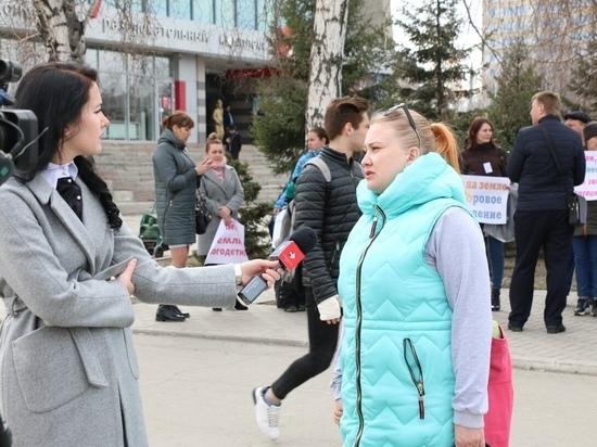 Многодетные семьи Барнаула вышли на акцию протеста