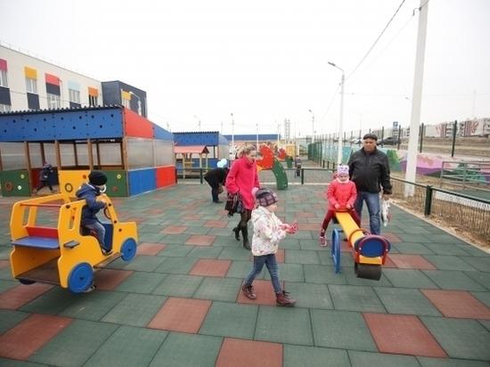 2 апреля в Советском районе открылся новый детский сад «Долина детства». Он рассчитан на 245 юных волгоградцев