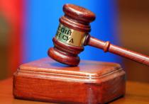 Огромные тюремные сроки получили 2 апреля злодеи, хладнокровно расправившиеся с семейной парой ради квартиры