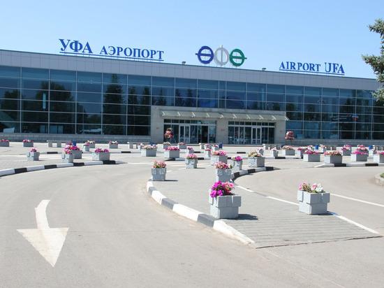 Чистая прибыль аэропорта «Уфа» выросла на 74%
