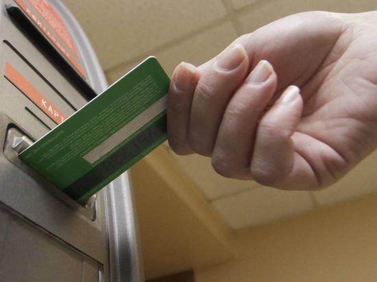 ФАС предложила бесплатно снимать наличные в банкоматах: есть подводные камни