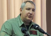 Рогозин уволил