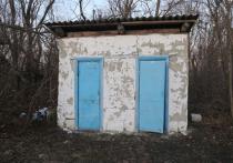 22,6% домохозяйств России не имеют доступа к централизованной канализации, следует из исследования Росстата, обнародованного в День дурака
